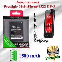 Аккумулятор оригинал Prestigio MultiPhone 4322 DUO (PAP4322) 1500 мА/час
