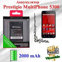 Аккумулятор оригинал Prestigio MultiPhone 5300 DUO (PAP5300) 2000 мА/час