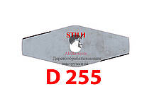 Нож для мотокосы 2-х лопастной STIHL 255мм