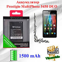Аккумулятор оригинал Prestigio MultiPhone 5450 DUO (PAP5450) 1500 мА/час