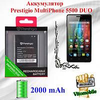 Аккумулятор оригинал Prestigio MultiPhone 5500 DUO (PAP5500) 2000 мА/час