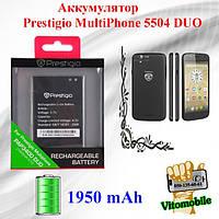 Аккумулятор оригинал Prestigio MultiPhone 5504 DUO (PAP5504) 1950 мА/час