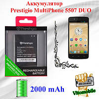 Аккумулятор оригинал Prestigio MultiPhone 5507 DUO (PAP5507) 2000 мА/час