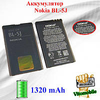 Аккумулятор оригинал Nokia BL-5J 1320 mAh
