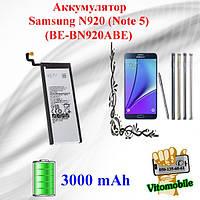 Аккумулятор оригинал Samsung N920 (Note 5) (BE-BN920ABE) 3000 мА/час