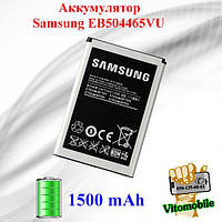 Аккумулятор оригинал Samsung EB504465VU 1500 mAh