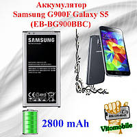 Аккумулятор оригинал Samsung G900F Galaxy S5 (EB-BG900BBC) 2800 мА/час
