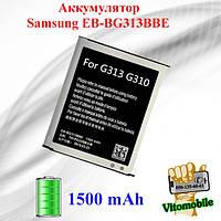 Аккумулятор оригинал Samsung S7582 Galaxy S Duos 2, (EB-BG313BBE) 1500 mAh