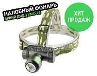 Светодиодный налобный фонарь фонарик на голову X-Balog BL-6953 Q5