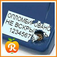 Печать гарантийных наклеек (стикеров, саморазрушающихся наклеек, защитных наклеек, пломб), фото 1