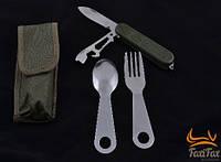 Набор туристический - нож с открывалкой, ложка, вилка в комплекте в чехлом