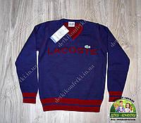 Свитер пуловер Lacoste с V-образным вырезом синий