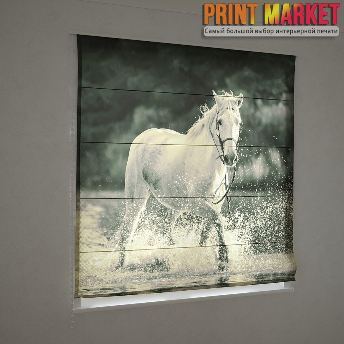 Фотошторы римские белая лошадь