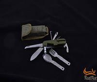 Набор туристический - нож многофункциональный, ложка, вилка и чехол в комплекте