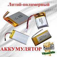 Литий-полимерный аккумулятор 042048P (500mAh)