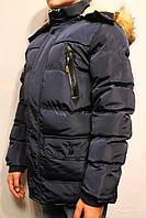 Аляски куртки для мальчиков от 8 до 16 лет (134-164см) Фирма-S&D Венгрия.