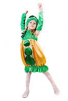 Детский костюм Фасолька, рост 110-125