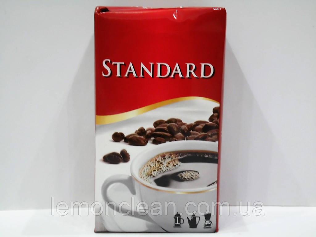 Кофе молотый Standard 500 гр.