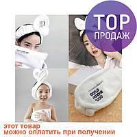 Домашняя повязка на голову