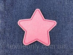 Нашивка звездочка цвет розовый big 90x87мм