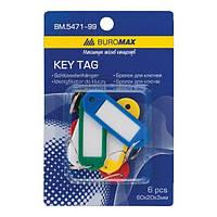 Брелки для ключей 6 шт ассорти (BM.5471-99)