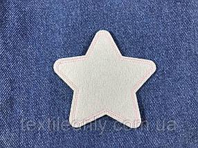 Нашивка звездочка цвет серый big 90x87мм