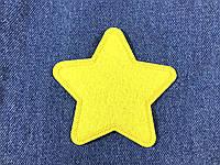 Нашивка звездочка цвет желтый big 90x87мм