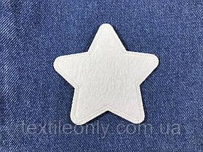 Нашивка звездочка цвет белый big 90x87мм