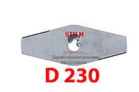 Нож для мотокосы 2-х лопастной STIHL 230мм