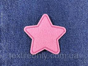 Нашивка звездочка цвет розовый m 70x68 мм