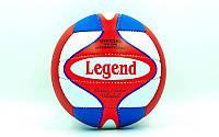 Мяч волейбольный сшитый LEGEND PU, №5, 3 слоя, сшит вручную (LG5178), фото 1