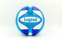 Мяч волейбольный сшитый LEGEND PU, №5, 3 слоя, сшит вручную (LG5179), фото 1