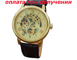 Мужские механические часы скелет скелетон Winner Skeleton Gold NEW!