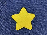 Нашивка звездочка цвет желтый m 70x68 мм