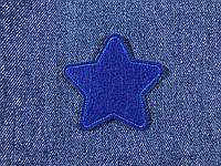 Нашивка звездочка цвет синий m 70x68 мм