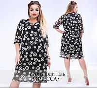 Нарядное вечернее платье недорого интернет-магазине Украина Россия Одесса от ТМ Фабрика Моды р. 54-64