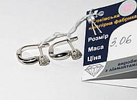 Золотые серьги с бриллиантами 880140-Сбел, фото 1