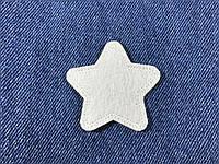 Нашивка звездочка цвет белый s 50x48 мм
