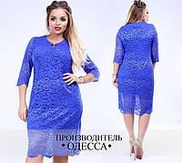 Нарядное вечернее платье недорого интернет-магазине Украина Россия Одесса от ТМ Фабрика Моды р. 54-62