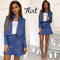 Костюм женский модный из замши короткий пиджак и юбка мини 5 цветов KfL571