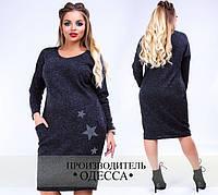 Платье ангоровое недорого интернет-магазине Украина Россия Одесса от ТМ Фабрика Моды р. 48-56