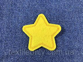Нашивка зірочка колір жовтий s 50x48 мм