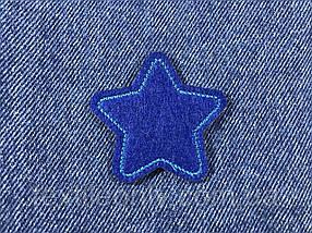 Нашивка звездочка цвет синий s 50x48 мм