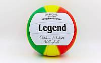 Мяч волейбольный сшитый LEGEND LG-5194