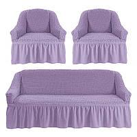 Чехол на 3-х местный диван + 2 кресла ESV Home лавандовый