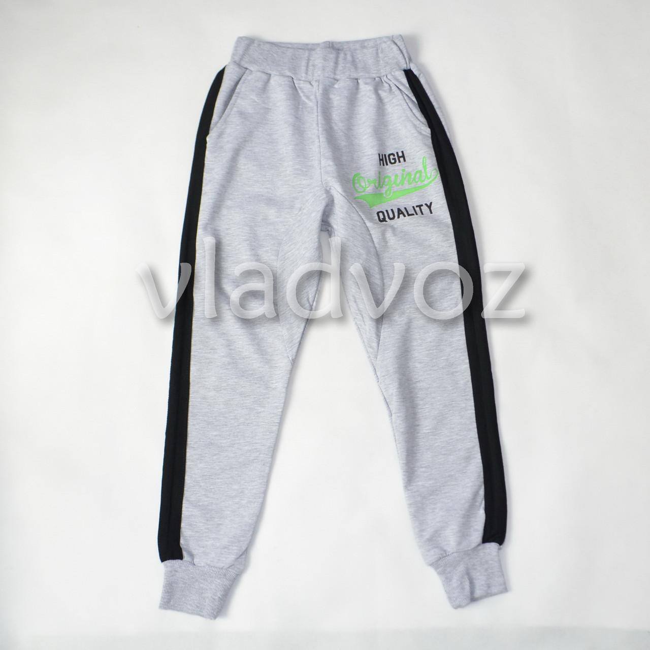 Спортивные штаны для мальчика 11 лет серый Турция