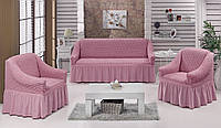 Чехол на 3-х местный диван + 2 кресла ESV Home пастельно розовый
