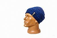 Мужская вязаная шапка Gunner колпак синий