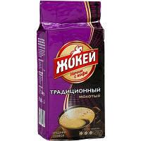 "Кава ""Жокей"" мелена Традиційна 225г вакуум (1/20)"