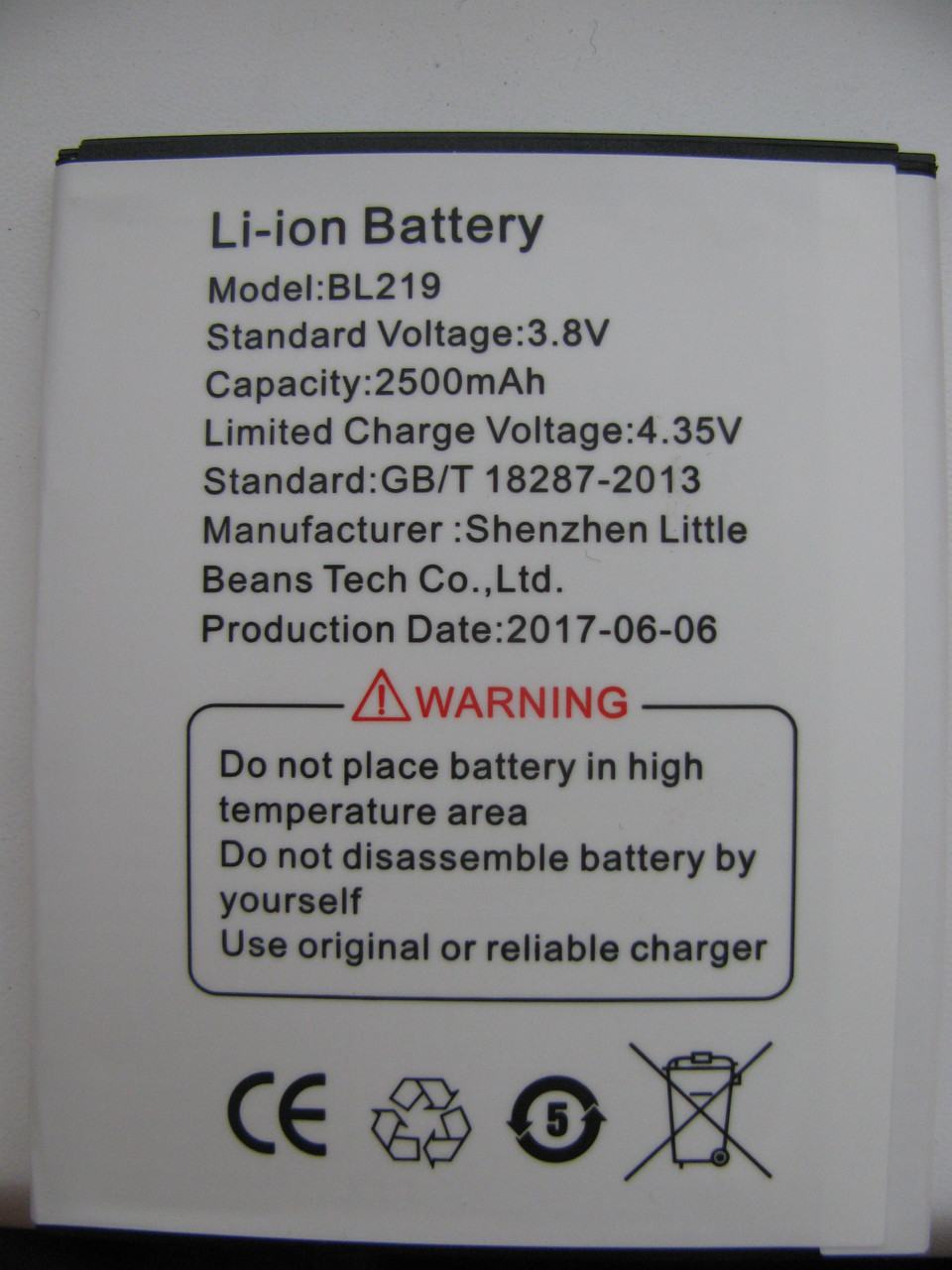 Аккумулятор Nephy для Lenovo A916 (ёмкость 2500mAh)